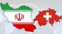 Iran, Switzerland