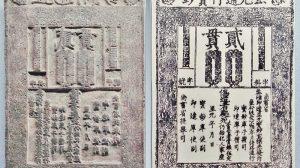 7-kubilay-donemine-ait-banknot-basma-kalibi