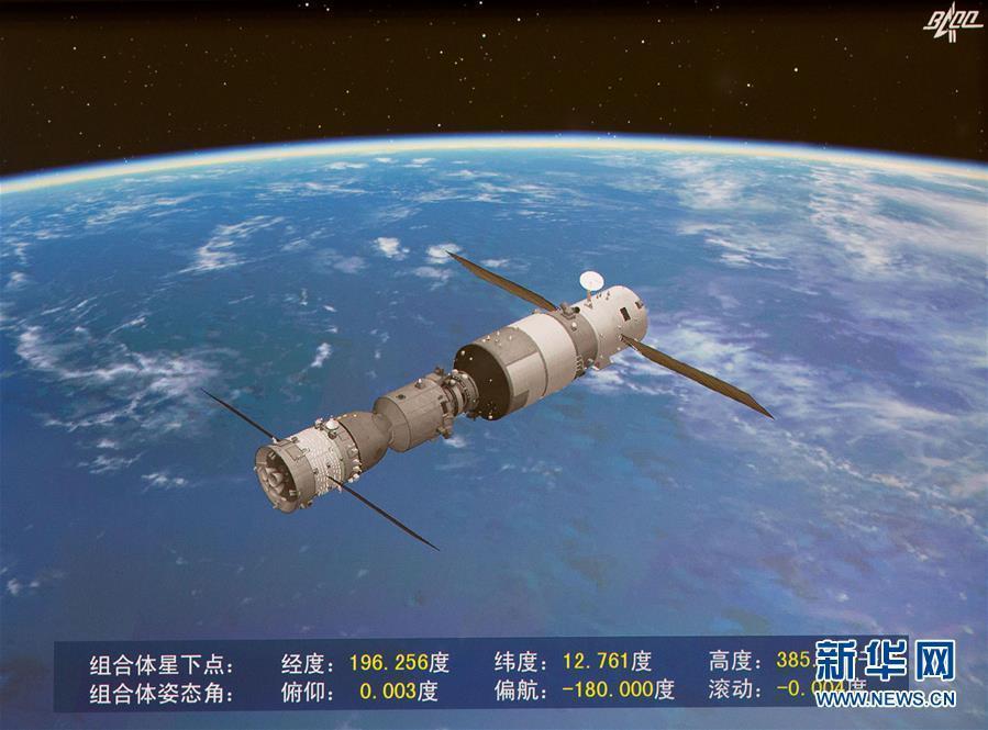 Shenzhou-11'in Gök Saray-2 ile birleşimi