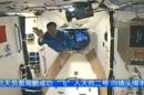 Astronotlar Shenzhou-11'den Gök Saray-2'ye geçiş yapıyor