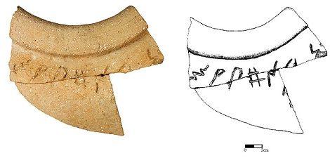 jerusalem-inscription1