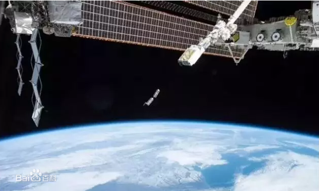 Yan uydunun ayrılışı