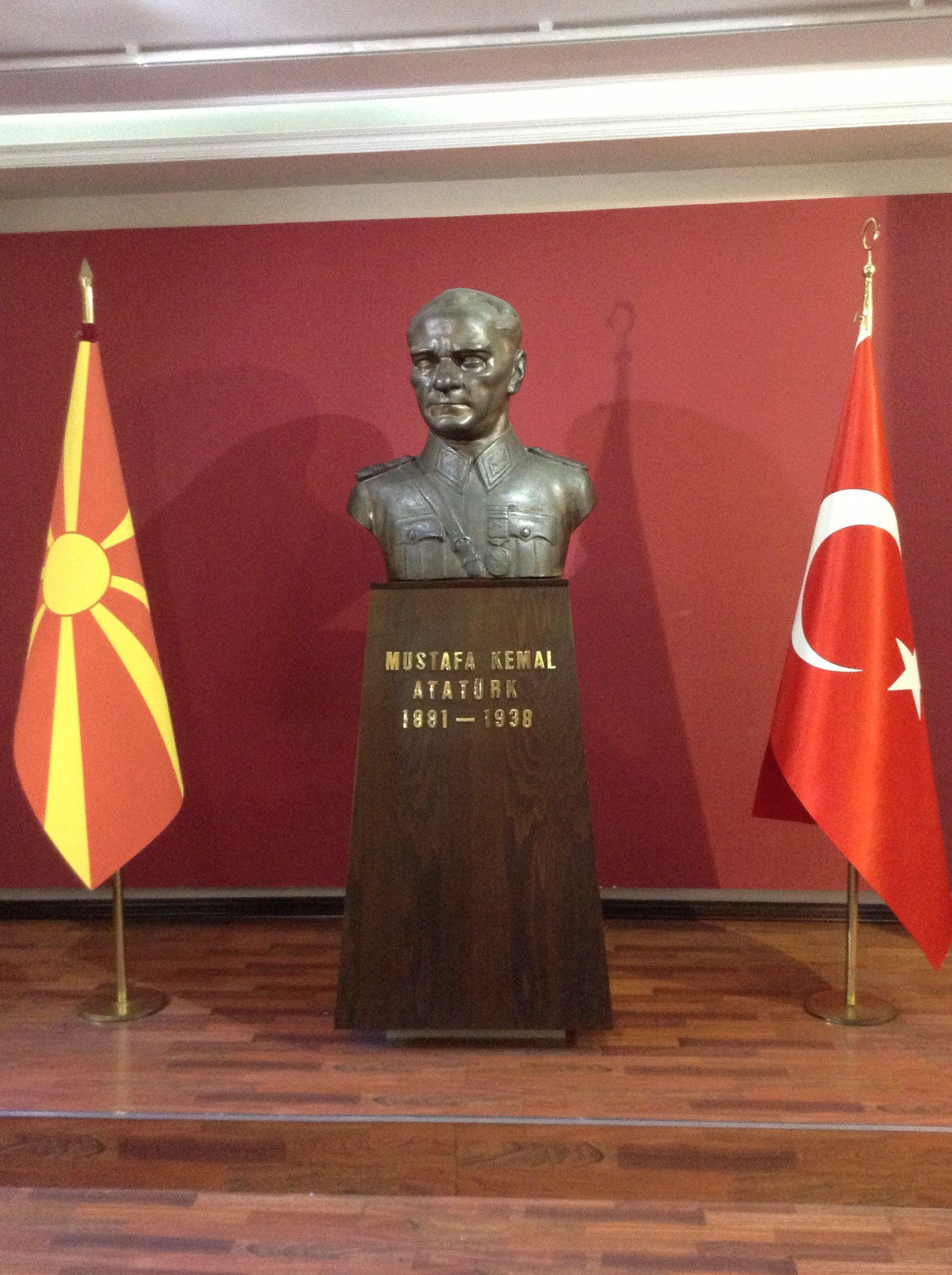 Manastır Askeri İdadisi Atatürk Bölümü