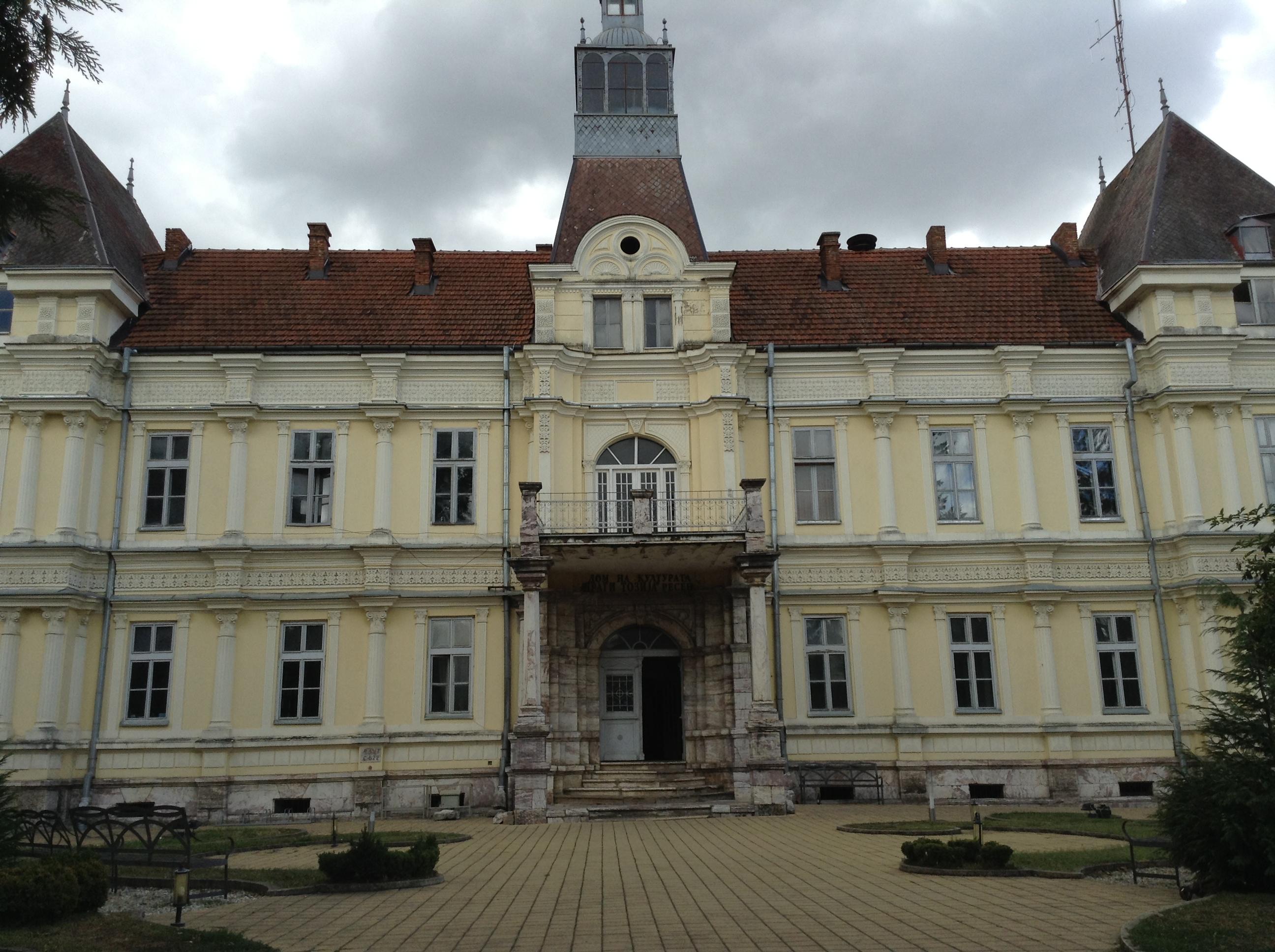 Niyazi Bey'in Sarayı-Resne