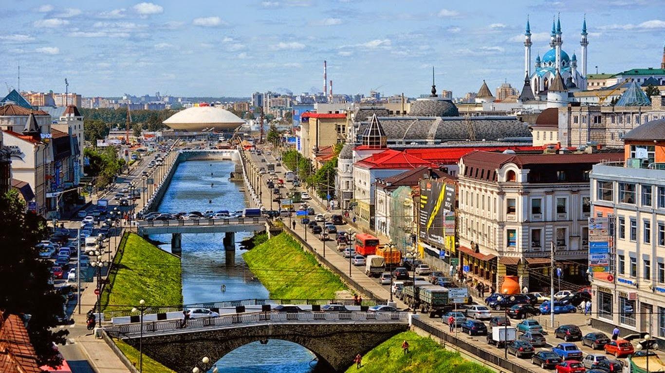 казань-Kazan