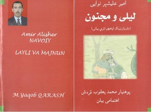 Güney Türkistan'da (Afganistan) Özbek Türkçesiyle Yeni Yayımlar-2