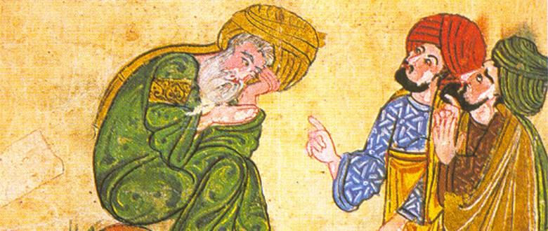 Islamic-Philosophy