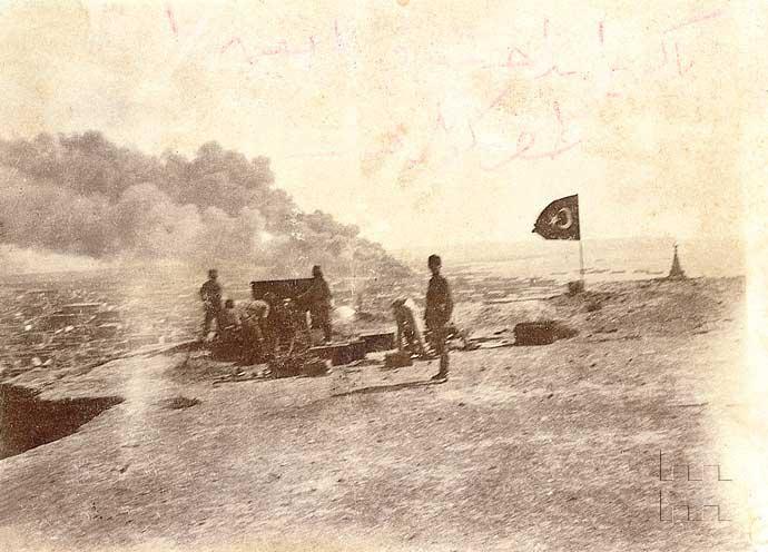baku1918