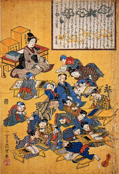 Terakoysa school